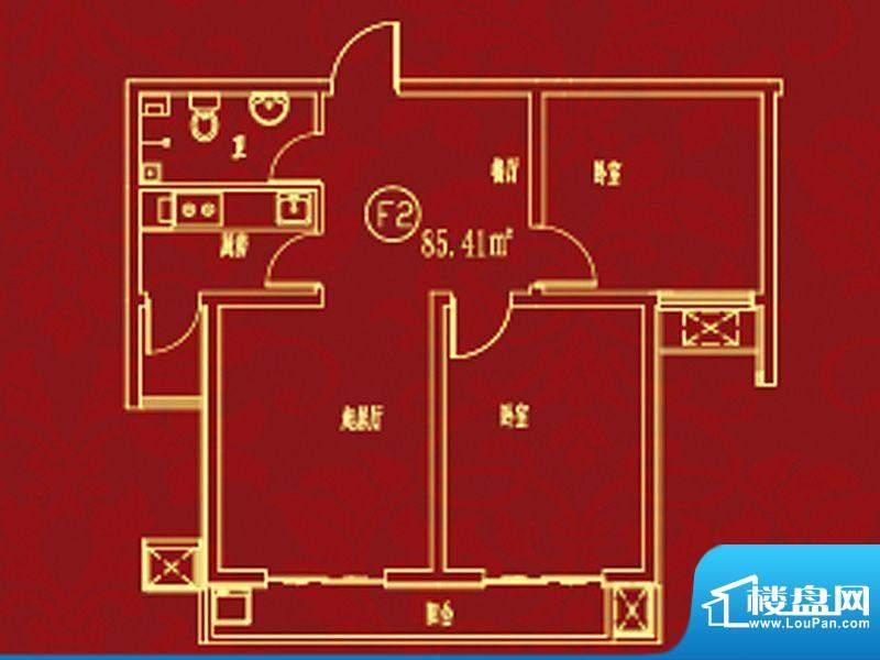 西引利户型图1#1单元F2户型(已面积:85.41平米