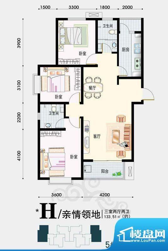 天地荣域户型图5#、6#号楼2-01面积:133.51平米