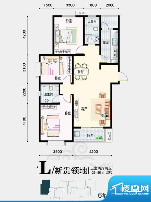 天地荣域户型图5#、6#号楼2-05面积:135.96平米