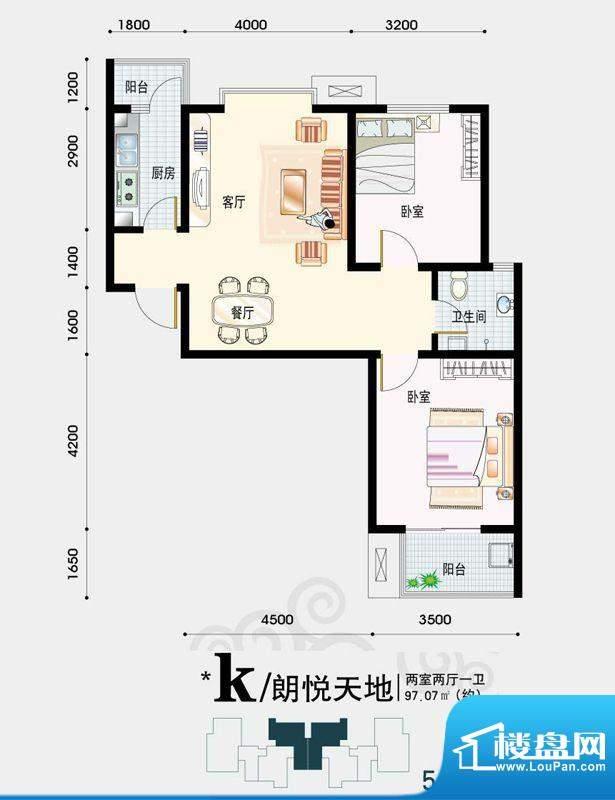 天地荣域户型图5#、6#号楼2-07面积:97.07平米