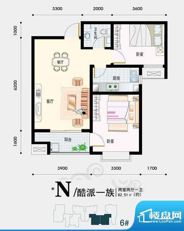 天地荣域户型图5#、6#号楼2-08面积:82.51平米