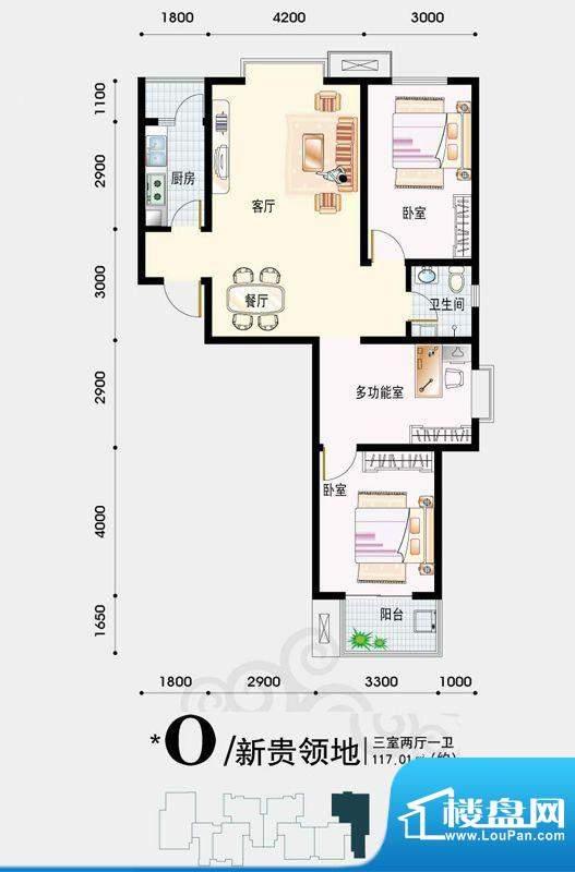 天地荣域户型图5#、6#号楼2-09面积:117.01平米