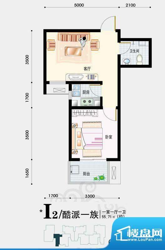 天地荣域户型图5#、6#号楼2-10面积:55.71平米