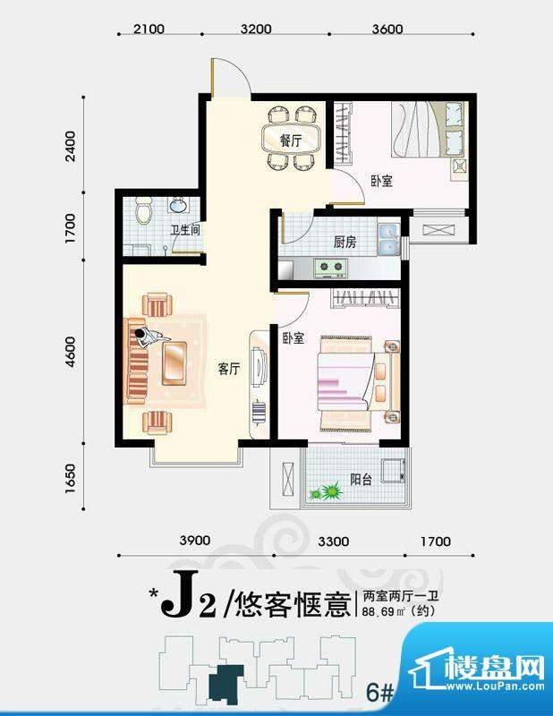 天地荣域户型图5#、6#号楼2-11面积:88.69平米