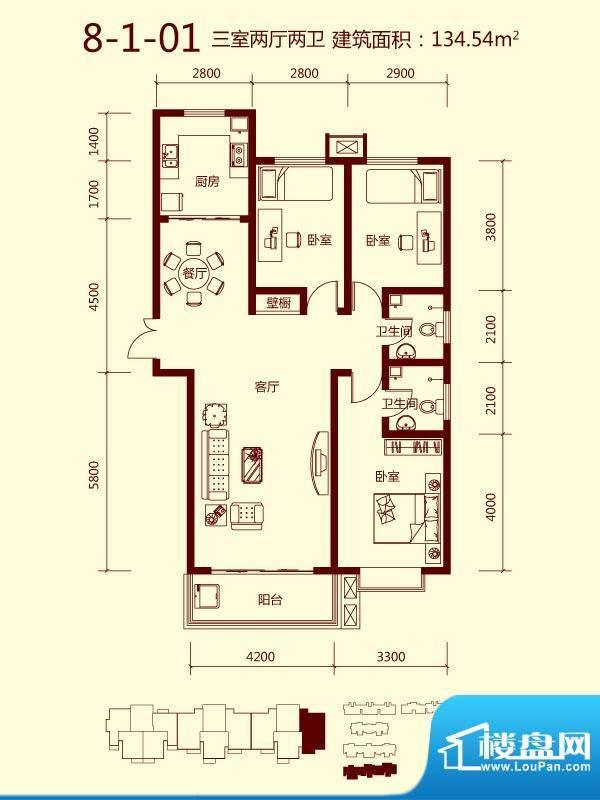 天滋嘉鲤户型图一期8号楼1单元面积:134.54平米