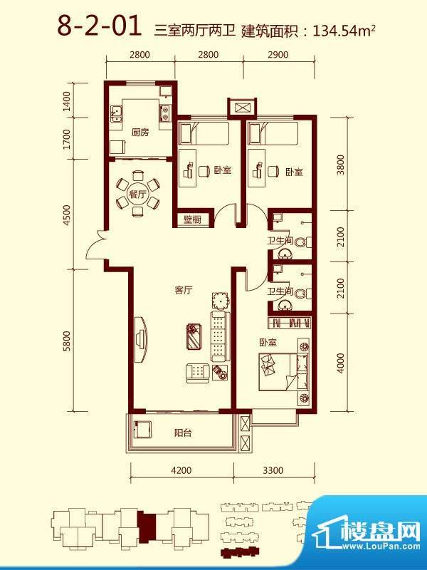 天滋嘉鲤户型图一期8号楼02单元面积:134.54平米