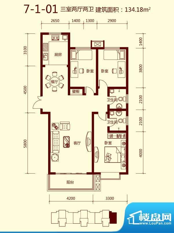 天滋嘉鲤户型图一期7号楼1单元面积:134.18平米