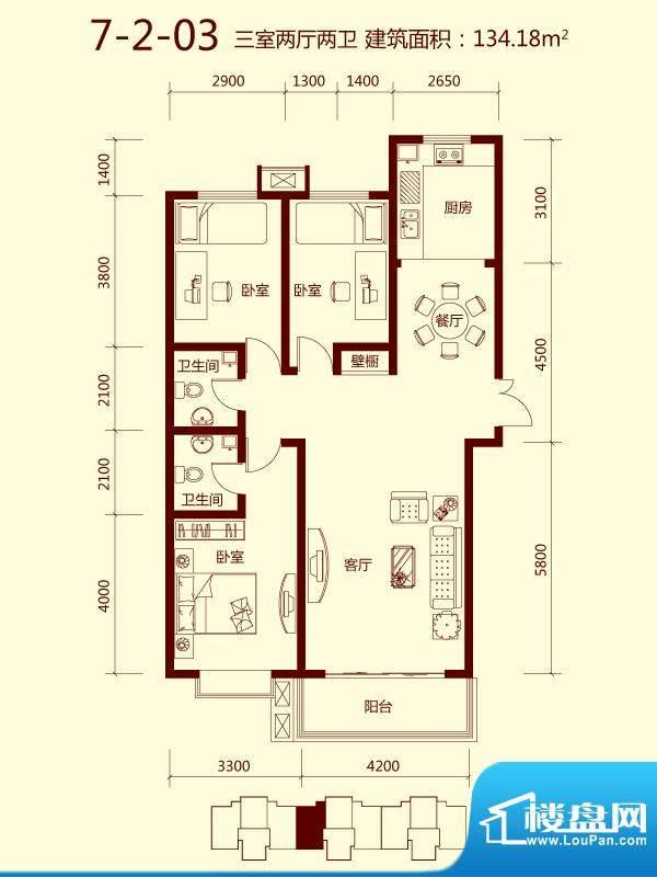 天滋嘉鲤户型图一期7号楼2单元面积:134.18平米