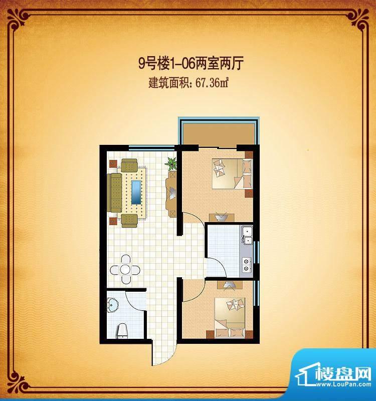 龙海南苑户型图9号楼1-06 户型面积:67.36平米