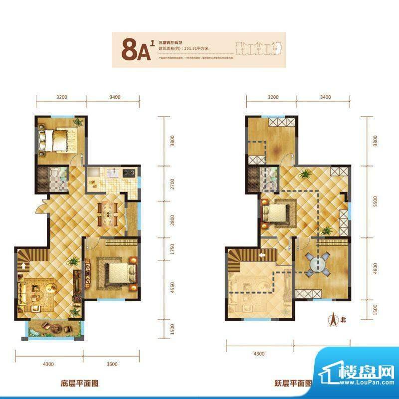 锦麟户型图8号楼跃层A1户型 3室面积:151.31平米