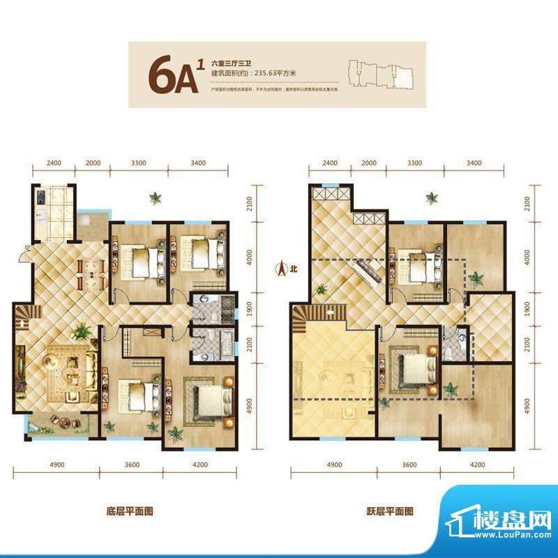 锦麟户型图6号楼跃层A1户型 6室面积:235.63平米