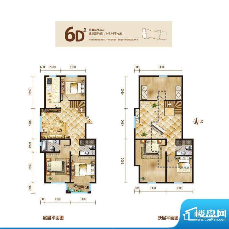 锦麟户型图6号楼跃层D1户型 5室面积:145.08平米
