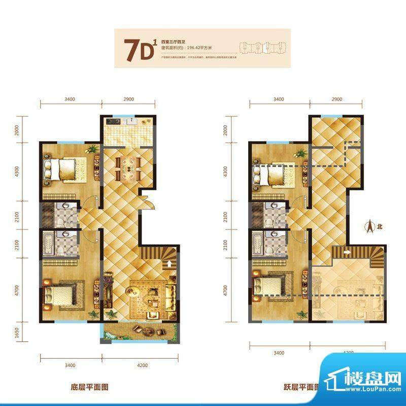 锦麟户型图7号楼跃层D1户型 4室面积:196.42平米