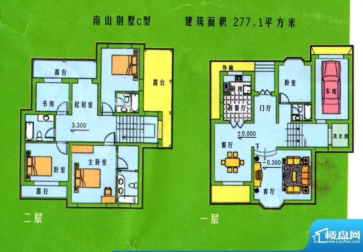 水印长滩户型图户型图 5室2厅3面积:277.10平米