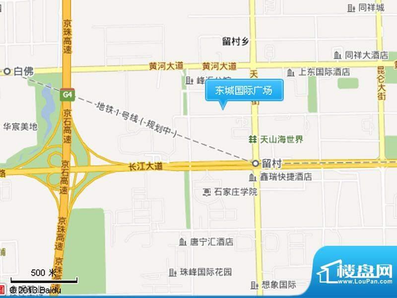 东城国际交通图