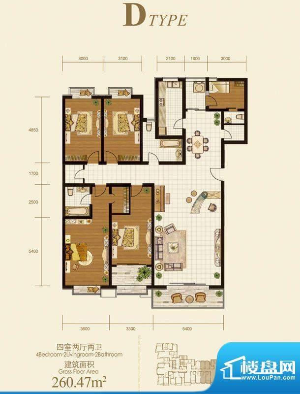 国际丽都户型图D户型 4室2厅2卫面积:260.47平米