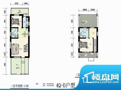 林屿森林别墅户型图4Q-D户型10面积:101.20平米