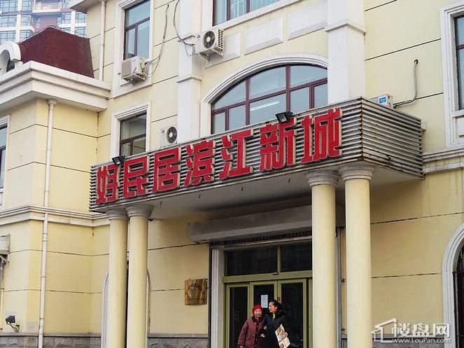 售楼处外景图(2012.11.07)