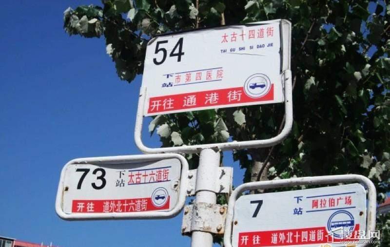 西侧约300米处十四道街站点10.08.16