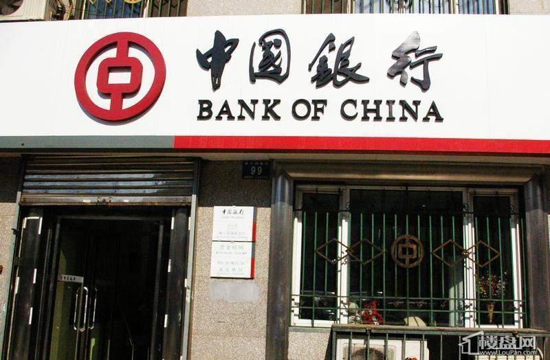 项目周边的中国银行(2010.4.16)