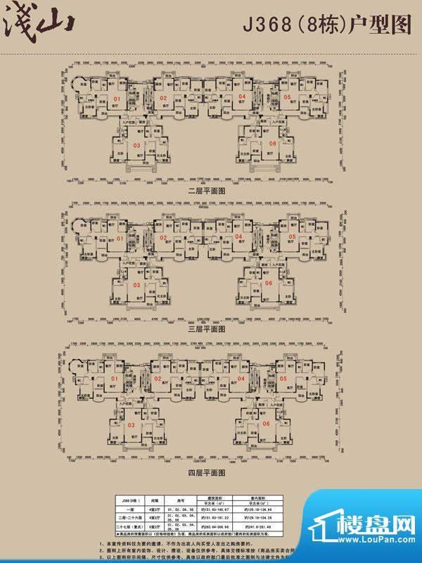 益阳碧桂园J368--2 面积:0.00m平米
