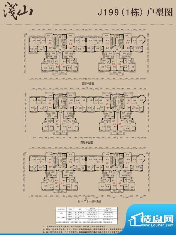 益阳碧桂园J199(1#)面积:0.00m平米