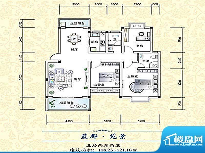 欣天蓝郡户型3 面积:0.00m平米