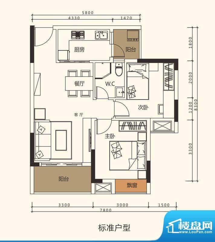 中珠上郡户型图1栋、5栋、6栋、面积:66.09平米