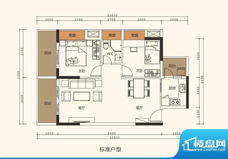 中珠上郡户型图1栋、5栋、6栋、面积:78.78平米