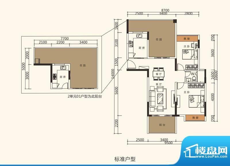 中珠上郡户型图2栋、3栋、4栋1面积:93.19平米