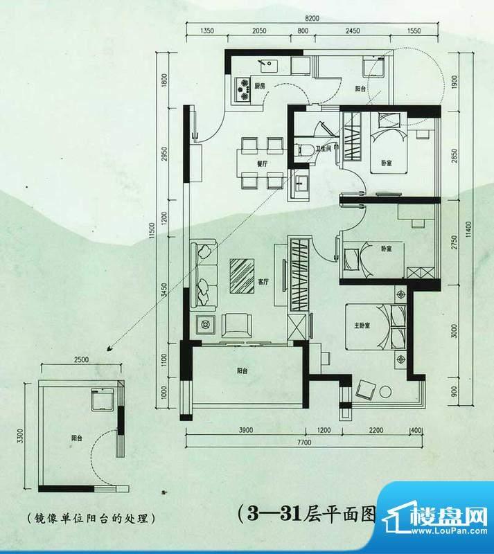 云顶澜山户型图11栋03户型 3室面积:87.80平米