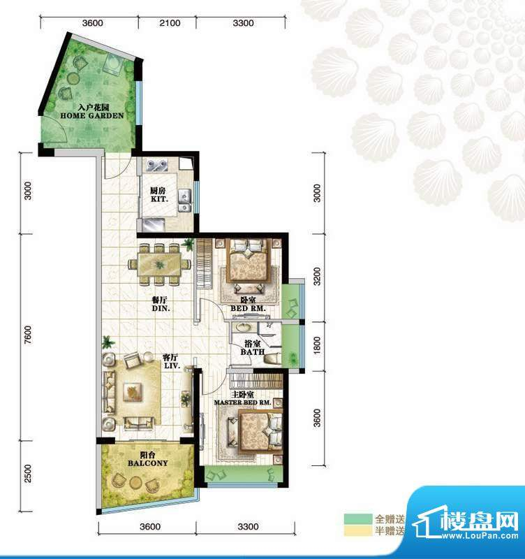格力海岸户型图C4户型 2室2厅1面积:93.00平米