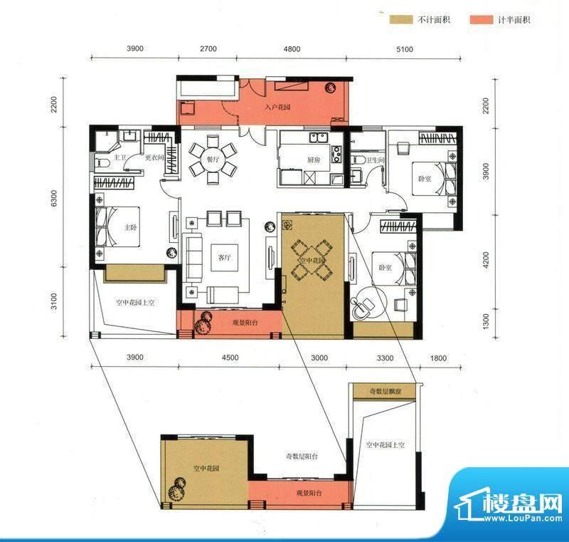 锦园户型图3栋2单元03户型 3室面积:141.72平米