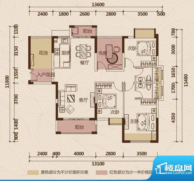 京华假日湾户型图3、5栋2单元0面积:124.50平米