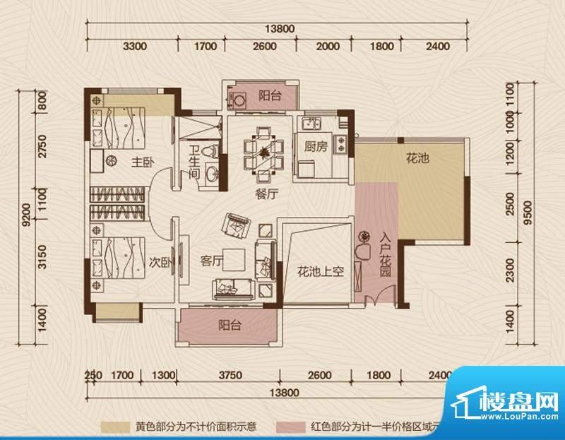京华假日湾户型图1栋1、2单元0面积:91.91平米