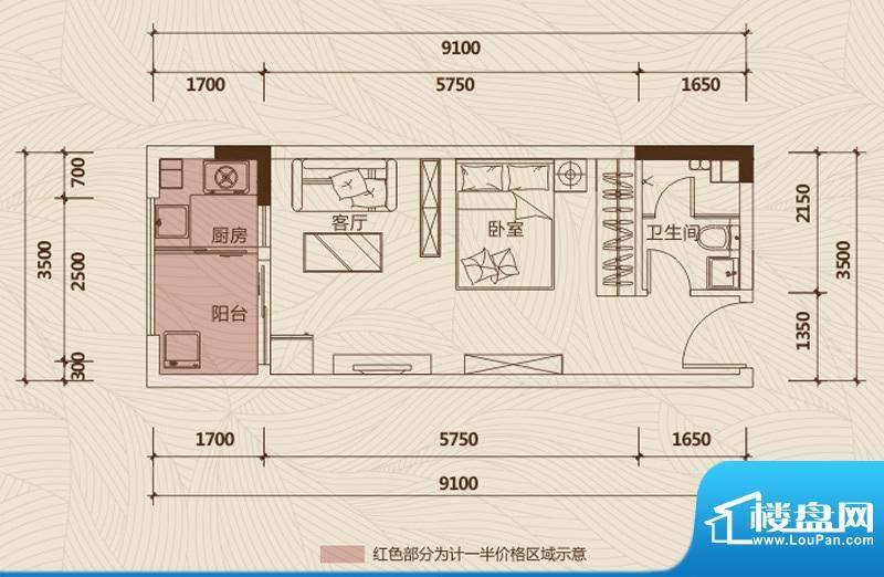 京华假日湾户型图2栋12房~16房面积:37.22平米