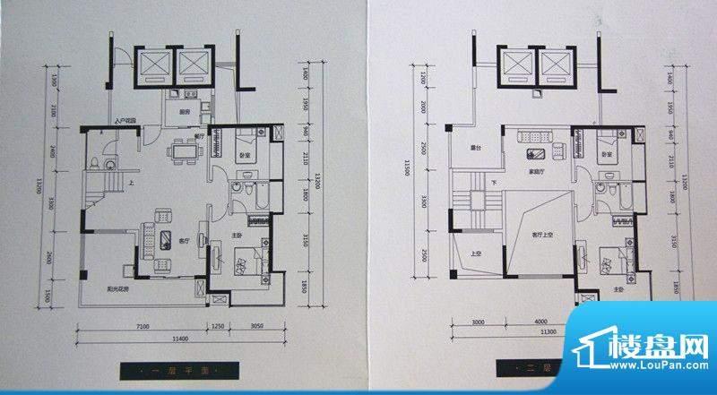 中珠九悦户型图B3户型 4室3厅3面积:186.00平米