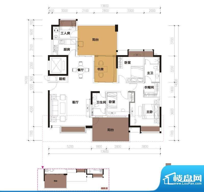中珠九悦户型图A-2户型 3室2厅面积:149.55平米