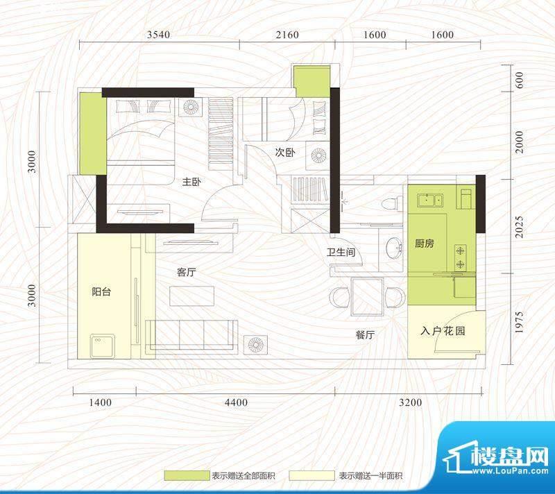 旭日印象户型图1单元02、03房/面积:46.51平米