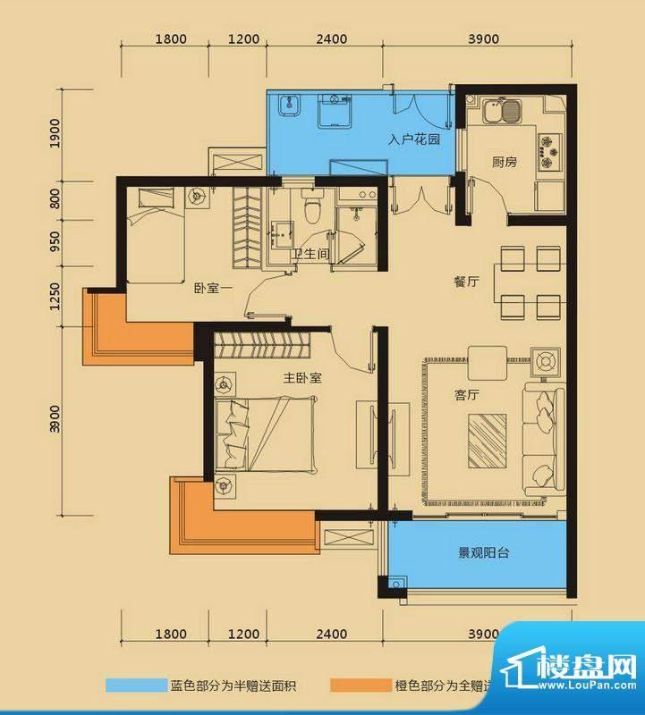 远大美域四期户型图紫檀金殿02面积:83.00平米