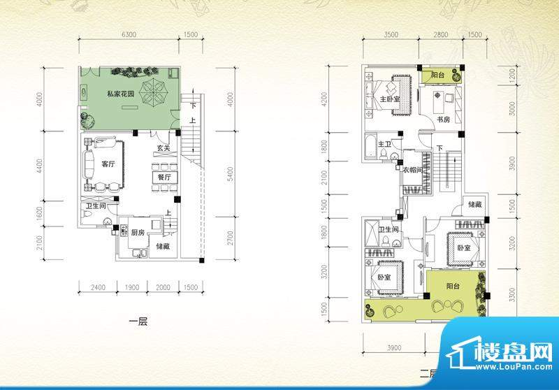 岭峰国际户型图C-2 3室2厅3卫1面积:146.48平米