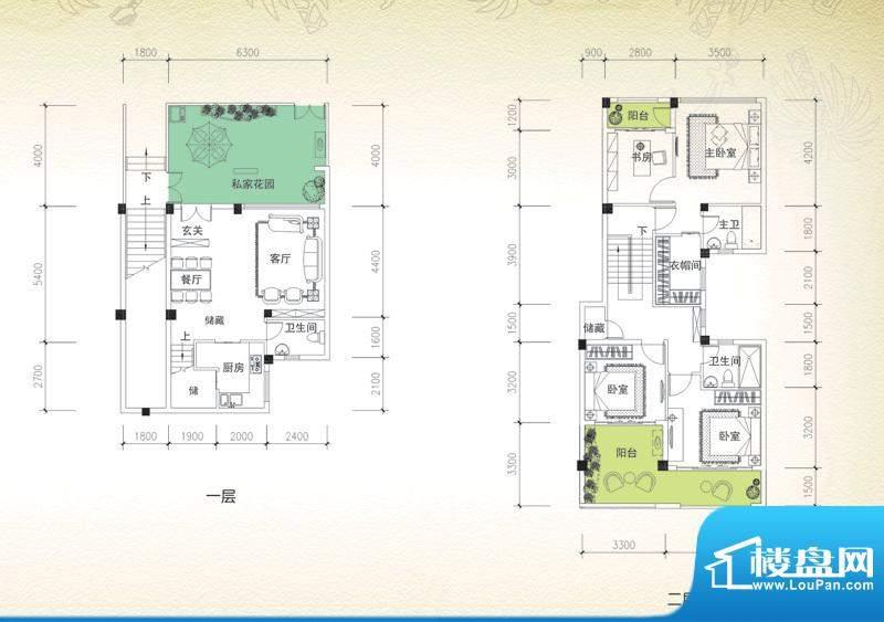 岭峰国际户型图C-2a 3室2厅3卫面积:142.28平米