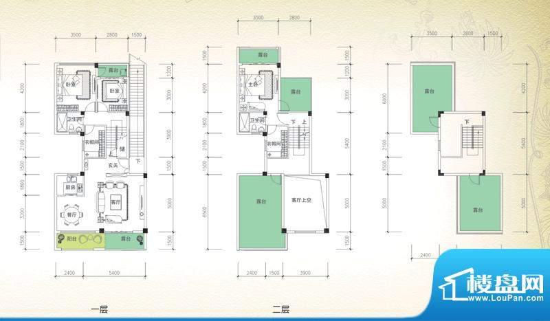 岭峰国际户型图C-3 3室2厅2卫1面积:168.28平米