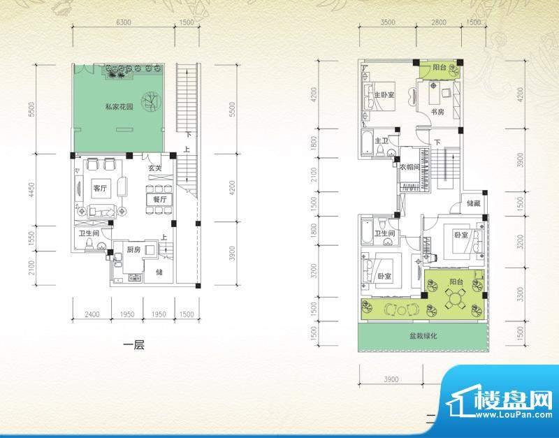 岭峰国际户型图A-1 3室2厅3卫1面积:152.17平米