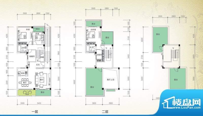 岭峰国际户型图A-2 3室2厅2卫1面积:164.68平米