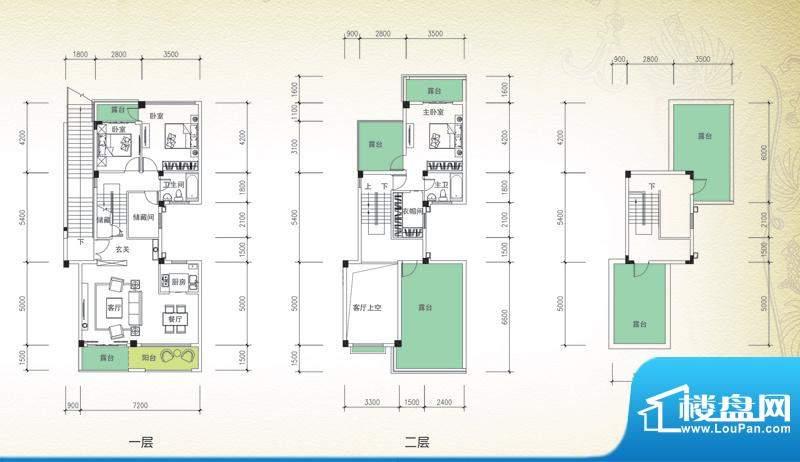 岭峰国际户型图A-2a 3室2厅2卫面积:159.09平米
