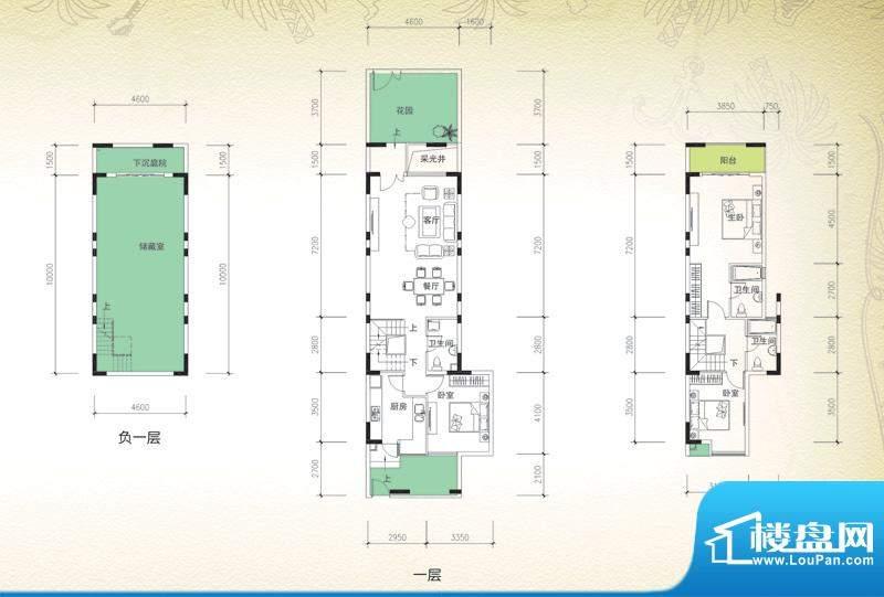 岭峰国际户型图B-1 3室2厅3卫1面积:132.04平米
