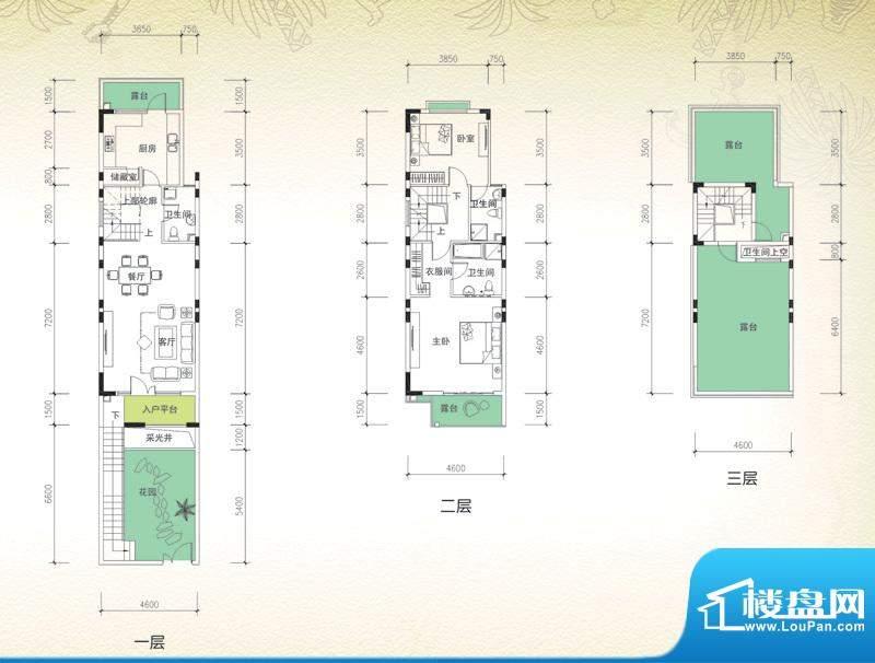 岭峰国际户型图B-2 2室2厅3卫1面积:138.66平米