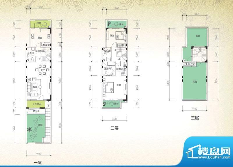 岭峰国际户型图B-2a 2室2厅3卫面积:141.24平米