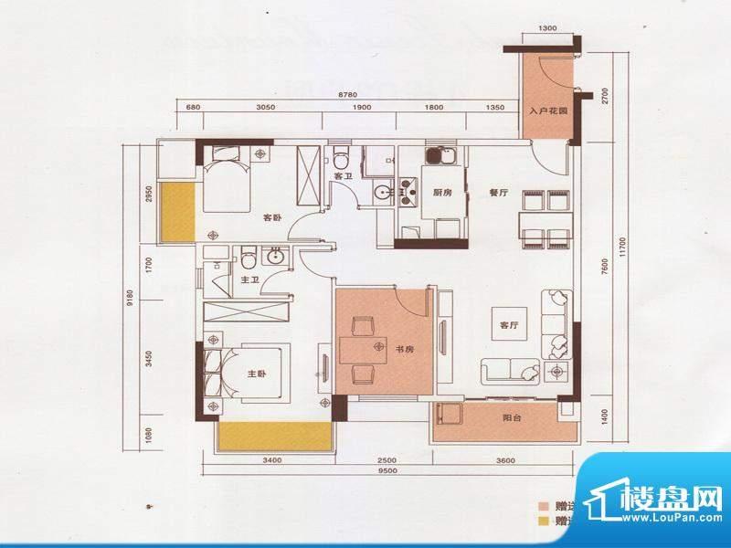 新光御景山户型图4栋02户型 3室面积:98.00平米